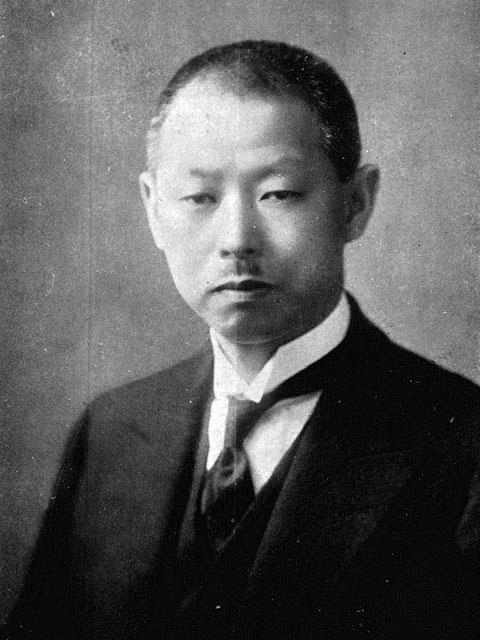鮎川義介 (あゆかわ よしすけ