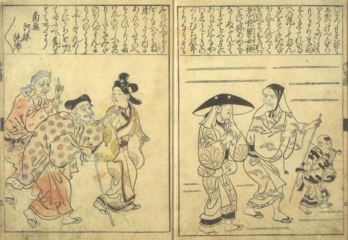 菱川師宣の画像 p1_28
