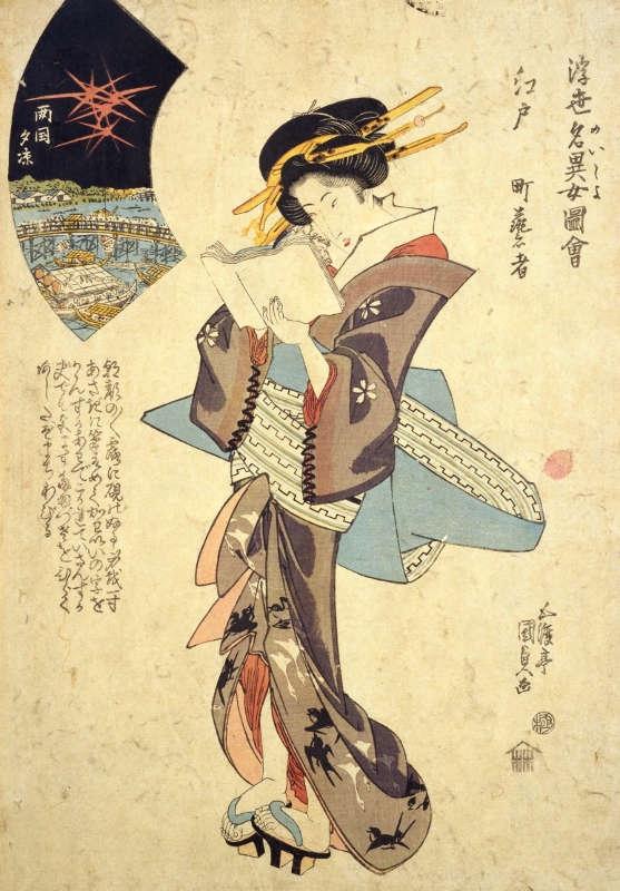 歌川国貞の画像 p1_39