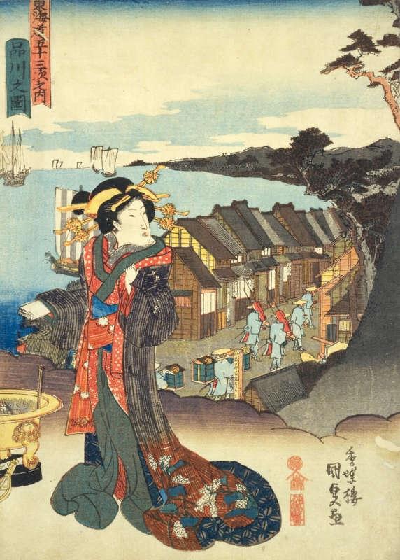 歌川国貞の画像 p1_33