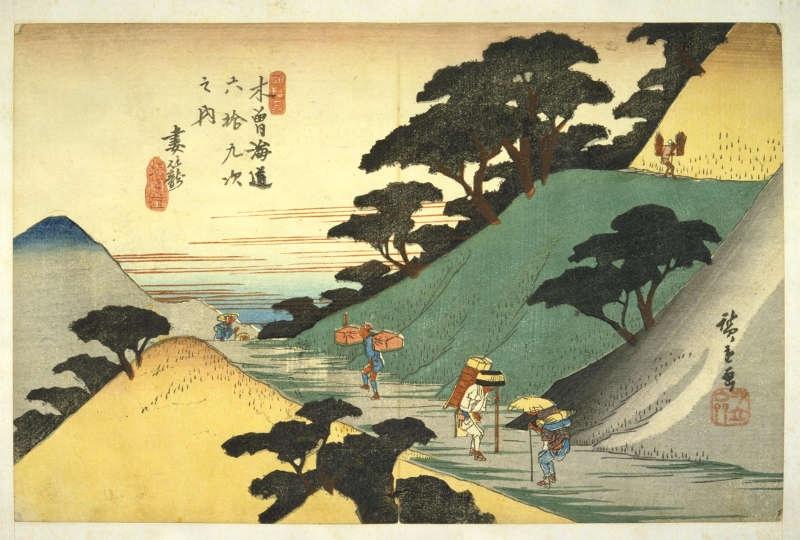 歌川広重の画像 p1_38