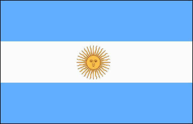 アルゼンチンとは - コトバンク