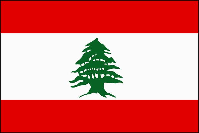 レバノン(レバノン)とは - コト...
