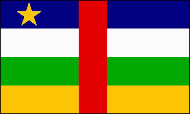 中央アフリカ共和国とは - コトバンク