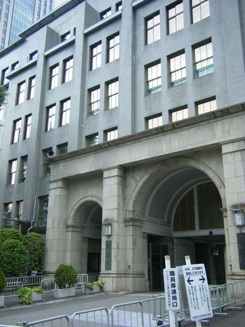 「大蔵省」の画像検索結果