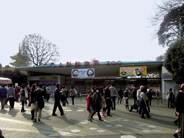 上野動物園とは - コトバンク