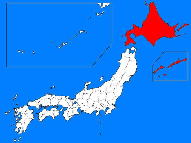 北海道(ほっかいどう)とは - コ...