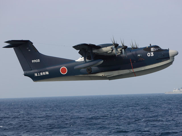飛行艇とは - コトバンク