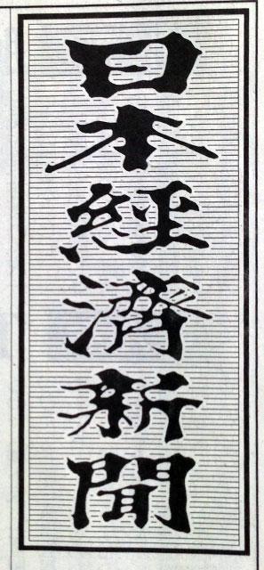 https://kotobank.jp/image/dictionary/daijisen/media/111455.jpg