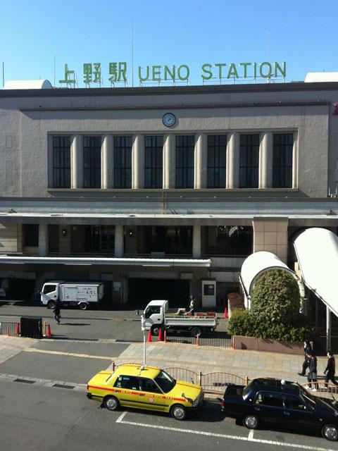 上野駅(ウエノエキ)とは - コト...