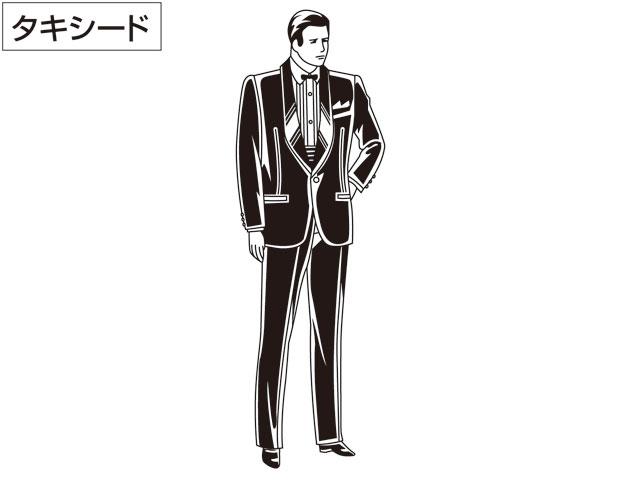 タキシード(英語表記)tuxedo