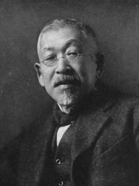 中橋徳五郎