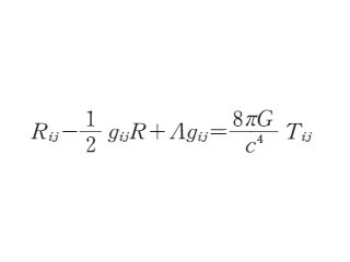 アインシュタイン方程式(アイン...