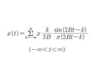 シャノン の 定理