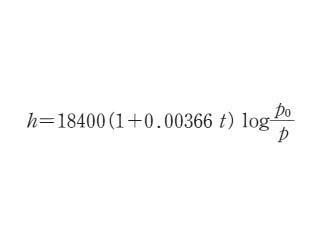 測高公式とは - コトバンク