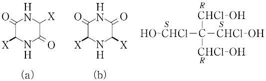 アキラル キラル キラル分子がアキラル分子と反応する場合、生成物はキラルまたはアキラルのどちらになりますか?