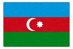 アゼルバイジャン共和国(あぜ ... : 紙の辞書 英語 : 英語