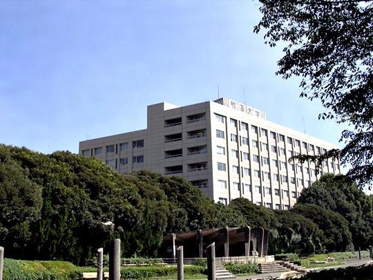 駒沢大学(読み)コマザワダイガク