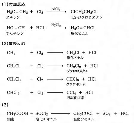 一塩化臭素