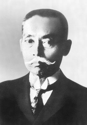尾崎行雄(読み)おざきゆきお
