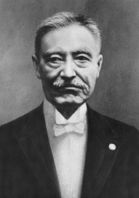 党 立憲 改進 大隈重信(1838