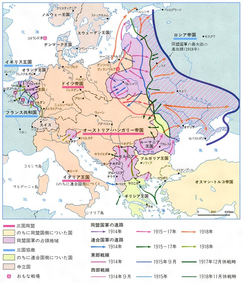 第一次世界大戦(ダイイチジセカイタイセン)とは - コトバンク
