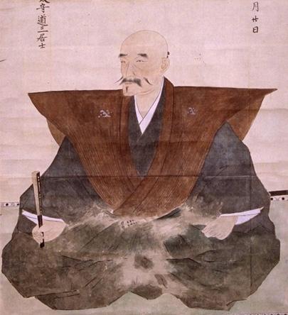 「斎藤道三」の画像検索結果