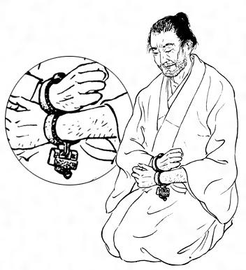 https://kotobank.jp/image/dictionary/nipponica/media/81306024002383.jpg