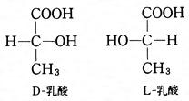 乳酸(にゅうさん)とは - コトバ...