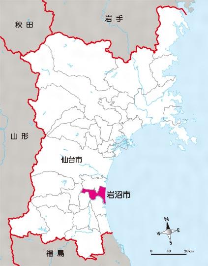 岩沼(市)(いわぬま)とは - コトバンク