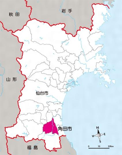 角田(市)(かくだ)とは - コトバンク