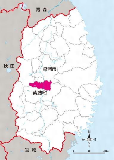 紫波(町)(しわ)とは - コトバンク