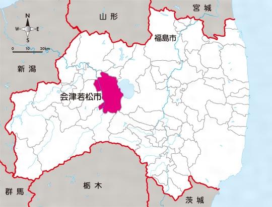 会津若松(市)(あいづわかまつ)...
