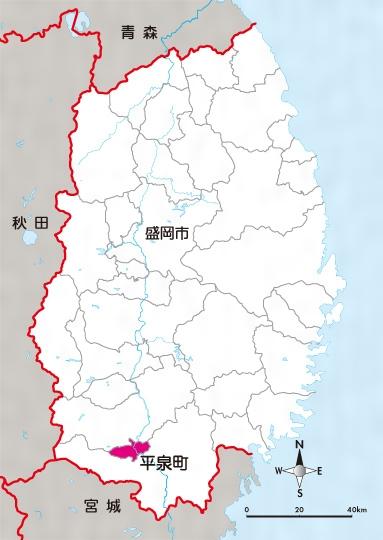 平泉(町)(ひらいずみ)とは - コトバンク