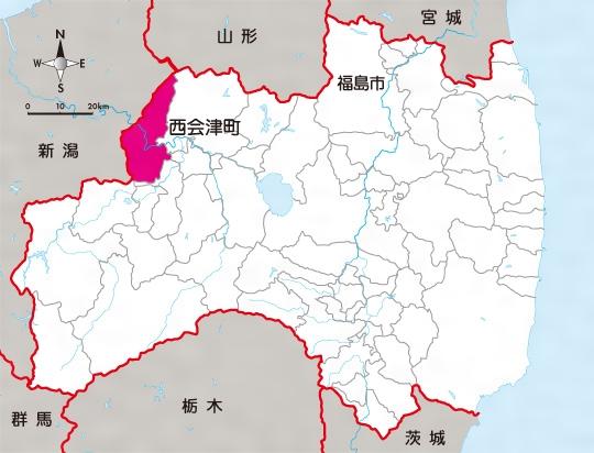 西会津(町)(にしあいづ)とは - コトバンク