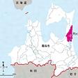 六ヶ所(村)(読み)ろっかしょ
