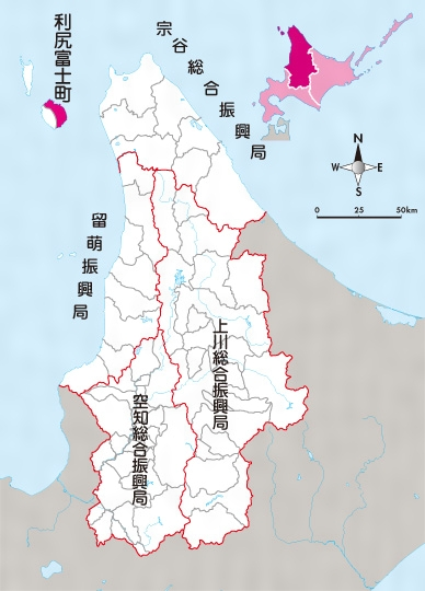 利尻富士(町)(りしりふじ)とは - コトバンク