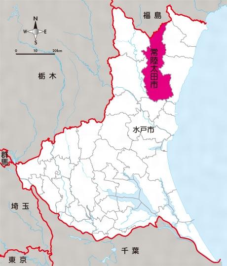 「常陸太田市」の画像検索結果