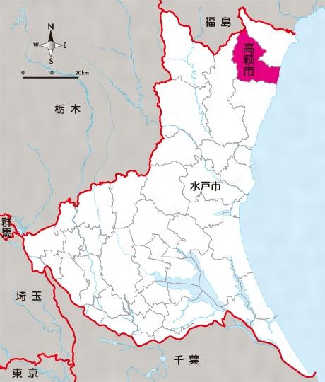 高萩(市)(たかはぎ)とは - コトバンク