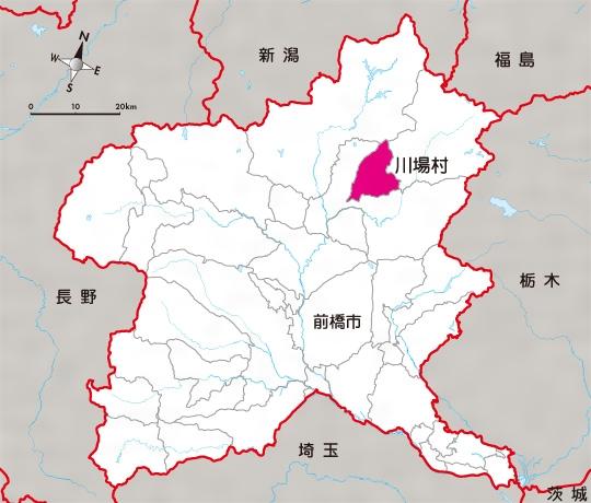 川場(村)(かわば)とは - コトバンク