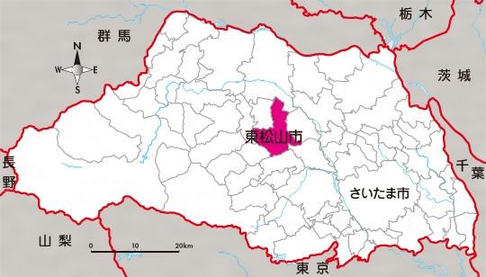 東松山(市)(ひがしまつやま)とは - コトバンク