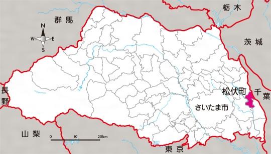 松伏(町)(まつぶし)とは - コトバンク