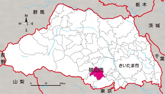 「埼玉県狭山市」の画像検索結果