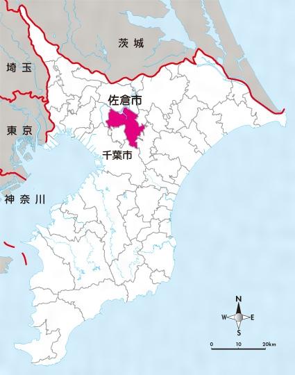 佐倉(市)(さくら)とは - コトバンク
