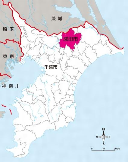成田(市)(なりた)とは - コトバンク