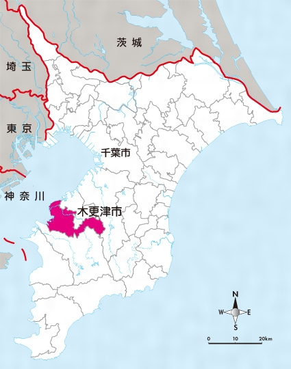 木更津(市)(きさらづ)とは - コトバンク