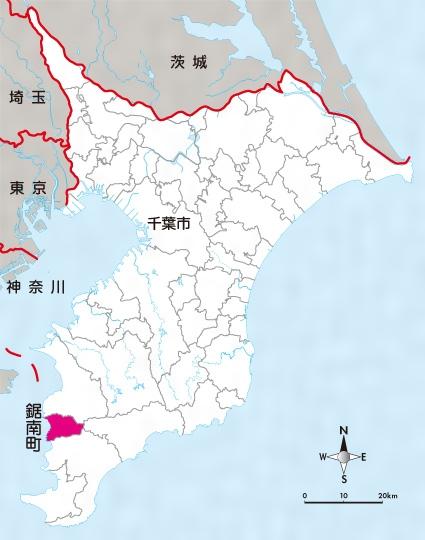 鋸南(町)(きょなん)とは - コトバンク
