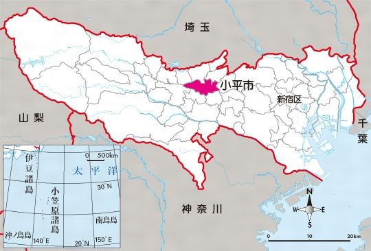 小平(市)とは - コトバンク