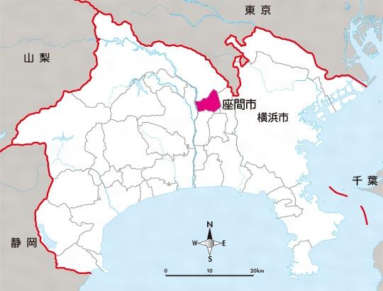 神奈川県座間市位置図