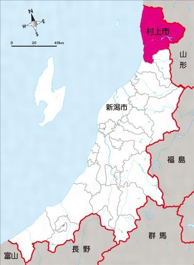 「新潟県村上市」の画像検索結果
